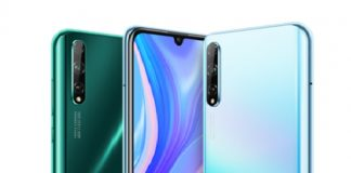 Huawei Enjoy 10s China Launch