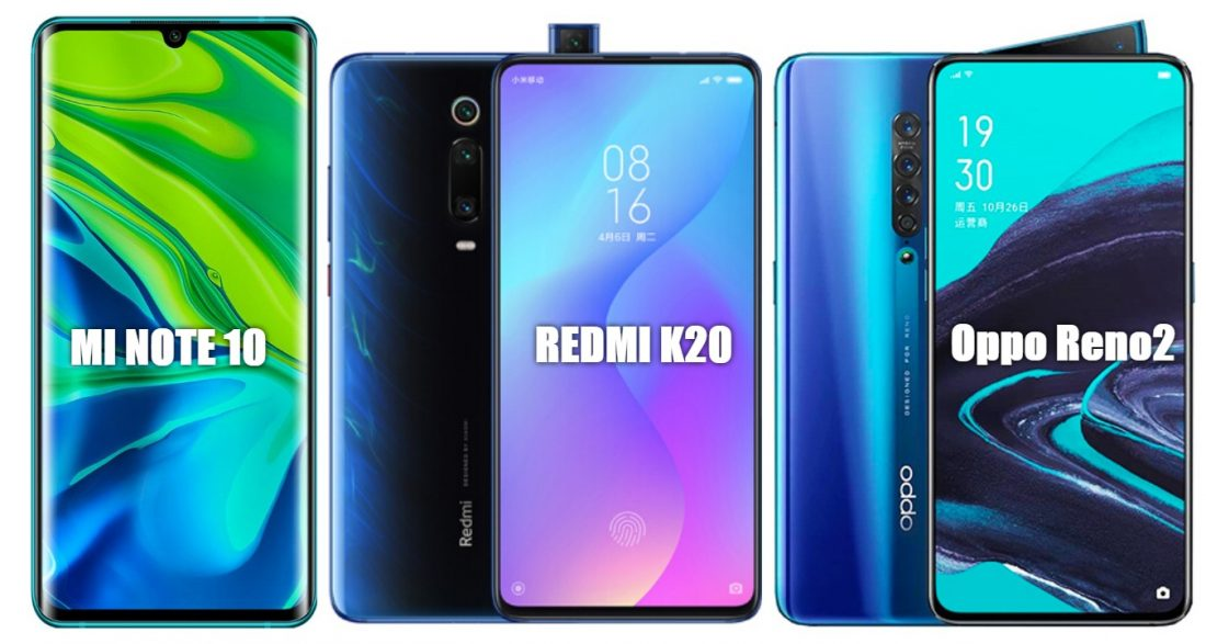 Mi Note 10 vs Redmi K20 vs Oppo Reno 2